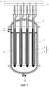 Теплообменный реактор с байонетными трубами и с дымовыми трубами, подвешенными к верхнему своду реактора