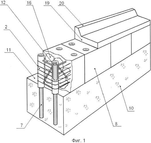 Гидротехническое сооружение вертикального профиля на свайном основании и способ его возведения