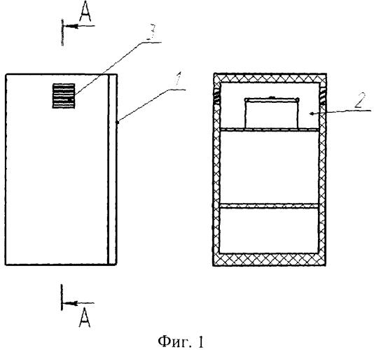 Бытовой холодильник с отделением для горячих продуктов hotbox