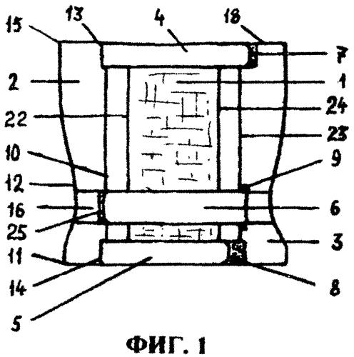 Профилактический корсет
