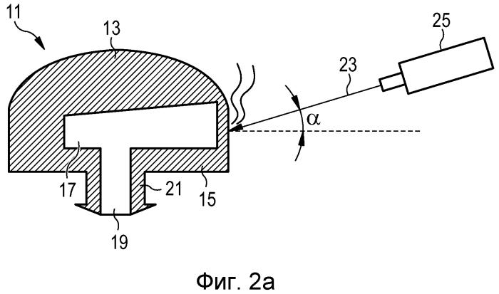 Способ изготовления жиклера для омывающей жидкости для стекла автомобильного транспортного средства