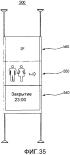 Модуль отображения и система отображения