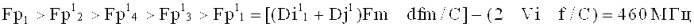 Устройство определения параметров движения астероида