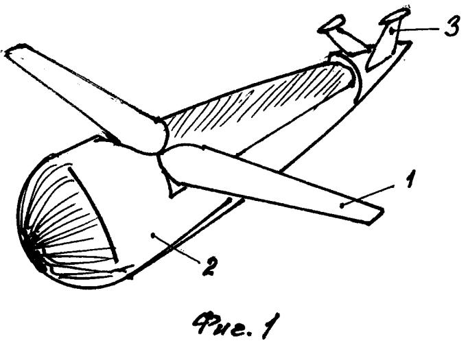 Космическая ракета /варианты/ и способ ее посадки