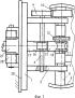Оборудование для подводного вождения танка