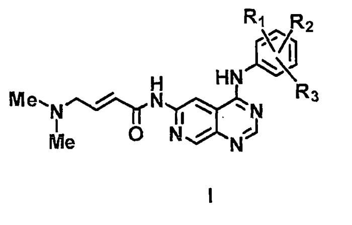 Ингибиторы киназы, их пролекарственные формы и их применение в терапии