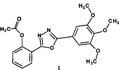 {2-[5-(3,4,5-триметоксифенил)-1,3,4-оксадиазол-2-ил]фенил} ацетат с люминесцентными свойствами