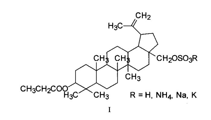 Способ получения производных 3-пропионата-28-сульфата бетулина