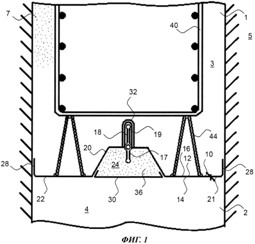 Элемент опалубки для траншейной стены и способ изготовления траншейной стены
