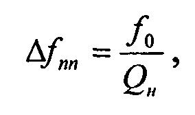 Способ определения наличия взвешенной влаги в жидких углеводородах