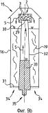 Устройство для кондиционирования воды для предотвращения или уменьшения минерального осадка