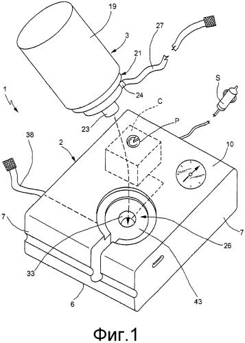 Набор для ремонта и накачивания надувных изделий