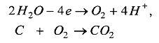 Устройство для получения и хранения атомарного водорода