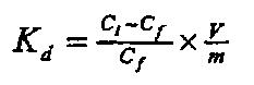 Ниобат-титанат гидразина, способ его получения и использования