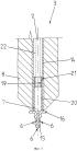 Способ дробления и/или снижения прочности материала с использованием высоковольтных разрядов