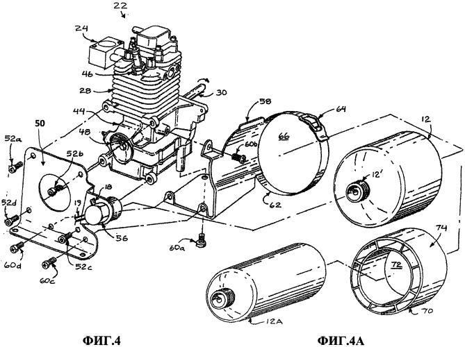 Переносное устройство с приводом от питаемого газом двигателя внутреннего сгорания