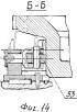 Шахта стыковки камеры разделки отработавших твэлов с транспортным контейнером
