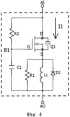 Электронная индуктивная цепь для источника электропитания системы интеркома с двухпроводной шиной и устройство