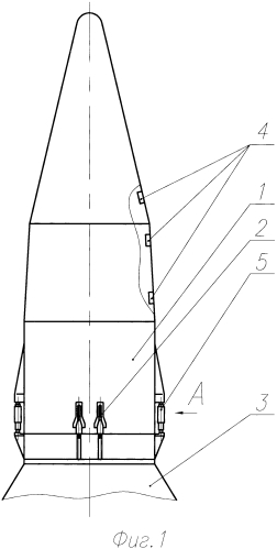 Устройство разделения сброса головного обтекателя ракеты-носителя