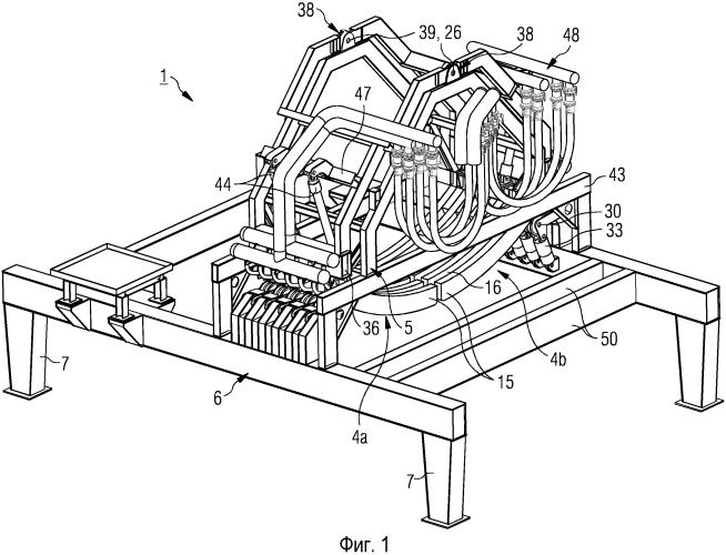 Устройство для предварительного нагревания стального скрапа и снабженная им металлургическая плавильная емкость