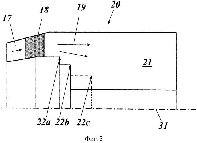 Диффузор для стационарной газотурбинной установки