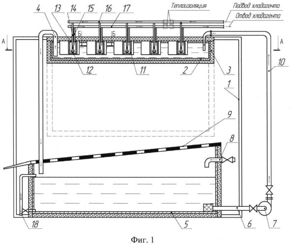 Устройство для концентрирования жидких сред вымораживанием и получения льда
