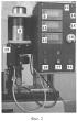 Поляризационный трибометр