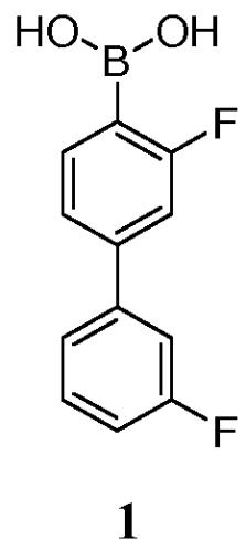 Ингибиторы амид-гидролазы жирных кислот