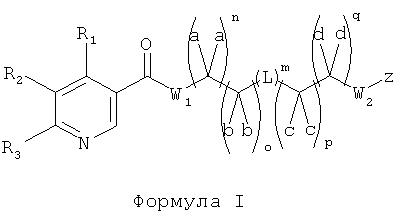 Конъюгаты жирных кислот и ниацина и их применение