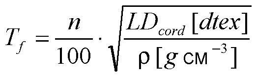 Корды из целлюлозных комплексных нитей с повышенным титром отдельной элементарной нити