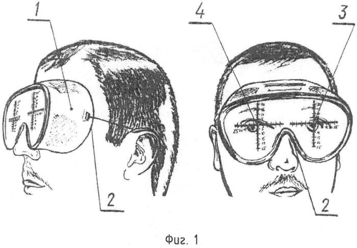 Устройство для измерения подвижности и способ оценки подвижности парного глаза, опорно-двигательной культи и глазного косметического протеза