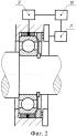 Упругодемпферная опора ротора с активным управлением