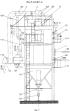 Рециркуляционный агрегат для производственных помещений