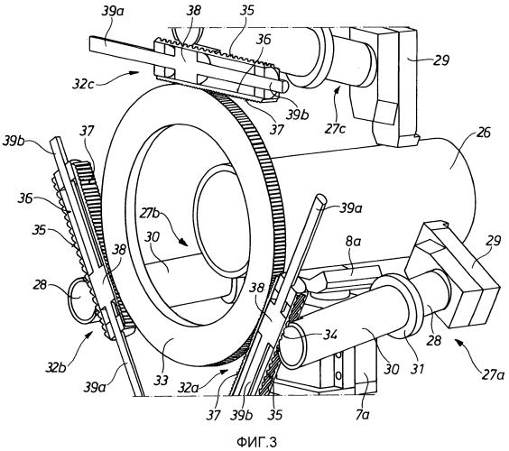 Зажимной патрон станка для обработки трубчатой вращающейся заготовки