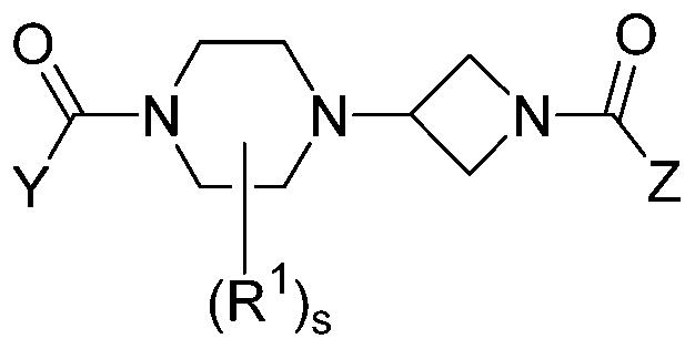 Азетидинилдиамиды в качестве ингибиторов моноацилглицерин-липазы