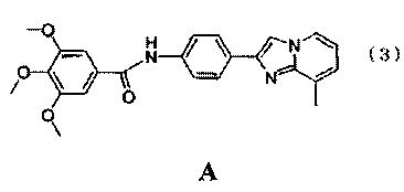 Кристаллическая форма 2-хлоро-4-метокси-n-[4-(8-метил-имидазо[1,2-а]пиридин-2-ил)-фенил]-бензамида, активный компонент, фармацевтическая композиция и лекарственное средство