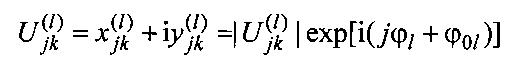 Измеритель доплеровской фазы пассивных помех