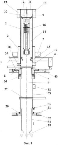 Перегрузочное устройство с переходным блоком для установки и извлечения из ядерного реактора элементов активной зоны
