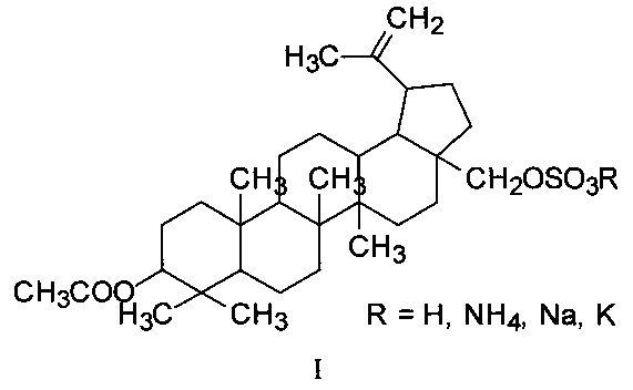 Способ сульфатирования 3-ацетата бетулина