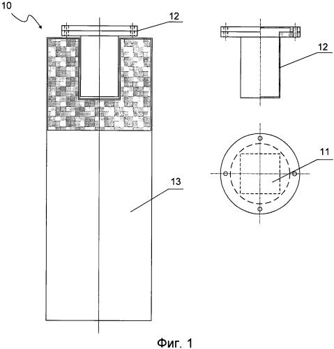 Спектрометр для обнаружения радионуклидов ксенона