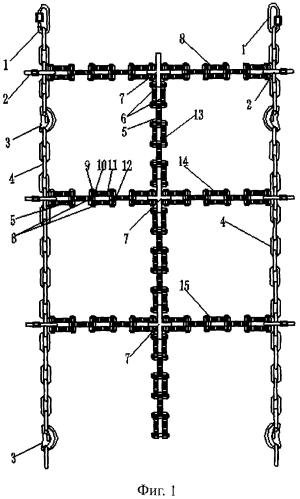 Цепь противоскольжения автомобильной шины, оснащенная натяжными боковыми цепями