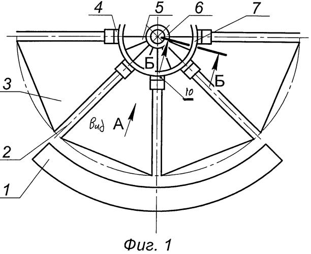 Ветроколесо сегментного ветроэлектрогенератора