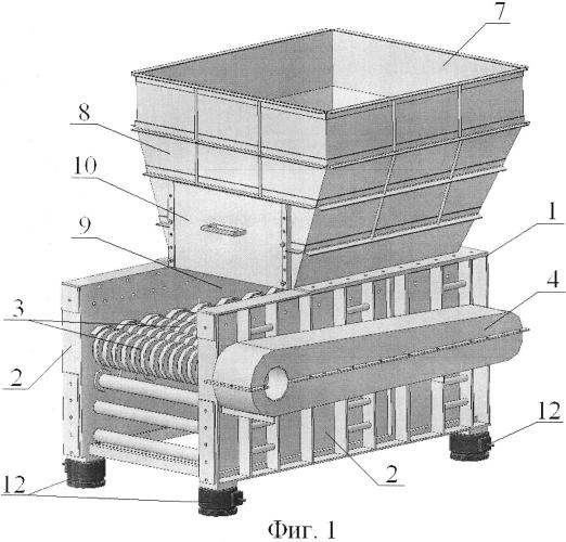Валковая дробилка для отделения угля от породы