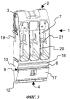 Шатун щековой дробилки, щековая дробилка, дробильная установка и способ дробления