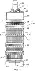 Оптимизированные в форме цветка трубы и оптимизированные улучшенные конфигурации решетки