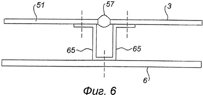 Гондола турбореактивного двигателя