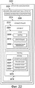 Составной армирующий элемент для обеспечения высокой устойчивости к оттягиванию композитного стрингера
