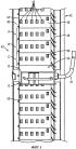 Устройство и способ распределения электроэнергии с возможностью масштабирования