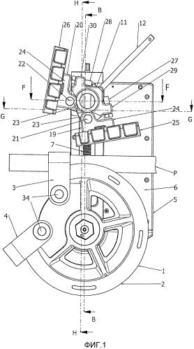 Гибочный станок с матрицей и контрматрицей для правосторонней и левосторонней гибки удлиненной детали
