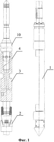 Установка для ориентированной перфорации обсаженных скважин
